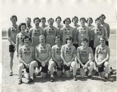 This is a photo of the first team I rode for.  It was the Mt. Oread Bicycle Club sponosored by Blue Hills Bike Shop.  Gene Wee, who ran the Student Union Activities office at KU organized it.  This allowed both Kris and I to travel to races that we never would have had the money to attend.