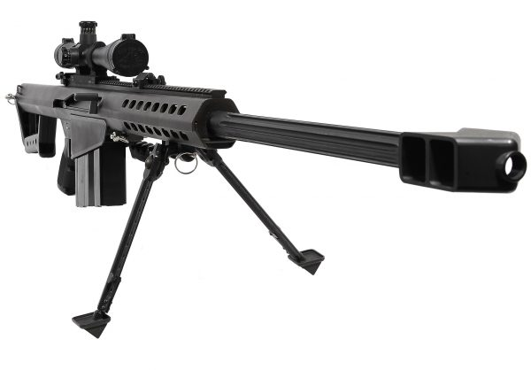 Think an average US citizen has a use for this, a 50 caliber rifle? I think not.
