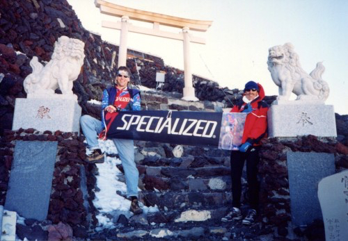 Ned and I at the top of Mt.Fuji.